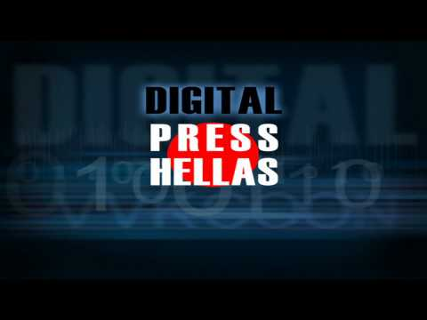 Digital Press Hellas