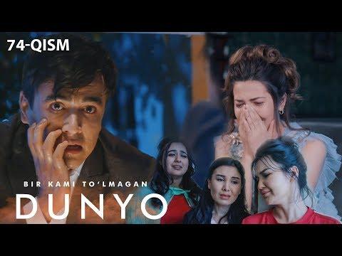 Bir kami to'lmagan dunyo (o'zbek serial) | Бир ками тўлмаган дунё (узбек сериал) 74-qism