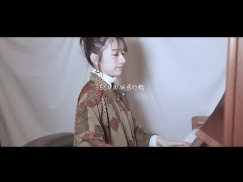 AKB48 - 365 Days of Paper Airplane 365日の紙飛行機 / cover by Miyu Takeuchi