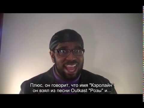 Rap Critic-Amine -Caroline (Rus Sub)