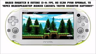 Запись видео с экрана PS Vita
