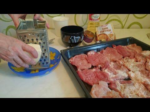 Свинина в духовке рецепт с сыром и сметаной как приготовить блюдо на ужин вкусно дома
