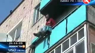 КТК: Пьяная подруга выиграла спор спрыгнув с 4 этажа