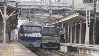 東北線黒磯 貨物列車到着-機関車交換(EF210[新]]→EH500[仙貨])-発車