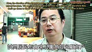 """The Link REIT's """"Link the Tastes"""" campaign links the distastes among Hong Kong netizens"""
