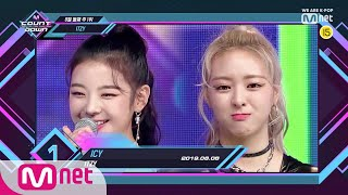 Top in 2nd of August, 'ITZY' with 'ICY', Encore Stage! (in Full) M COUNTDOWN 190808 EP.630