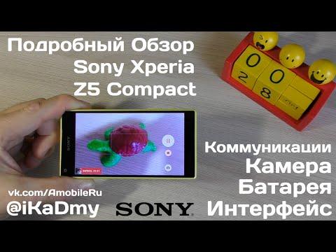 Sony Xperia Z Википедия