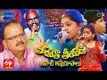 Padutha Theeyaga Aanati Apurupaalu | 24th January 2021 | Full Episode | ETV Telugu
