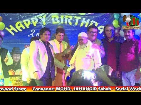 Felicitation Of Mohd Murtuza Sahab, One Night With Bollywood Stars, Con. MD. JAHANGIR (SHABAN)