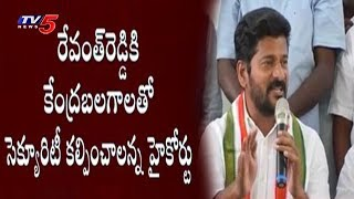 High Court Grants Revanth Reddy Security Request   TV5 News