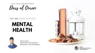 Daily Dars ul Quran #2: Mental Health #Ramadan2020