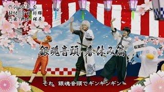 原作:空知英秋 × 脚本/監督:福田雄一 × 主演:小栗 旬 笑って泣いて、...