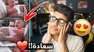 مقاطع راح تخليك تشعر بالسعادة والراحة النفسية 😍♥ ..