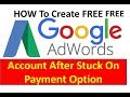 How To Create Free Google Adwords Account After Stuck On Payment Option | Google Seo Optimization