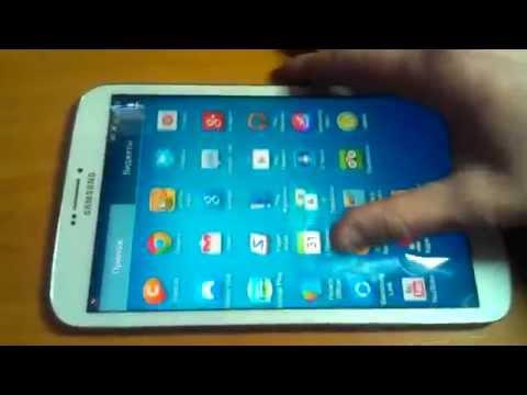 Samsung Galaxy Tab 3 нет сим-карты
