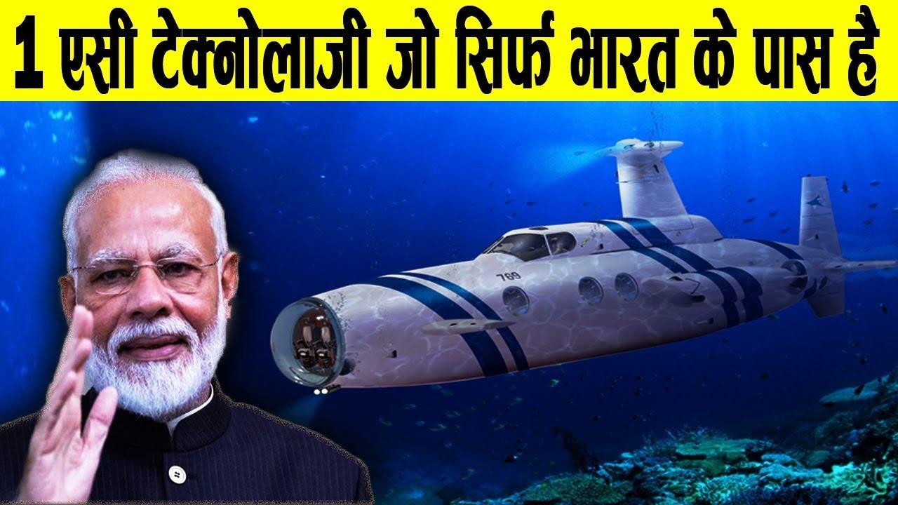 1 ऐसी टेक्नोलॉजी जो सिर्फ भारत के पास है | Dubai To India In Hour | India's First Underwater Train