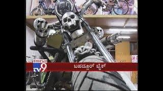 Download Video Bahaddur Bike 13ft Width, 450 kgs Monster Bike In Bangalore MP3 3GP MP4
