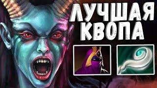 видео Гайд по Акаше, Квопе | Akasha | Queen of Pain