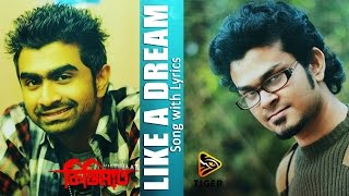 Like a Dream (Shopnei Bheshe Gele) - Imran & Tahsin | Audio Song With Lyrics | Kistimaat | 2014