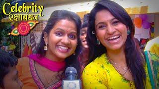 Deepti Ketkar & Ashwini Kasar - Celebrity Raksha Bandhan - Marathi Serial -  Kamala