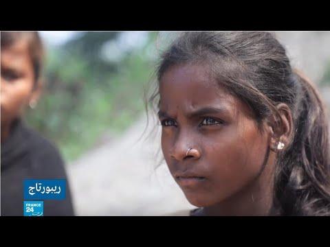 في الهند.. أطفال يموتون لجمع معدن -الميكا- المستخدم في صناعة السيارات ومستحضرات التجميل  - نشر قبل 9 ساعة