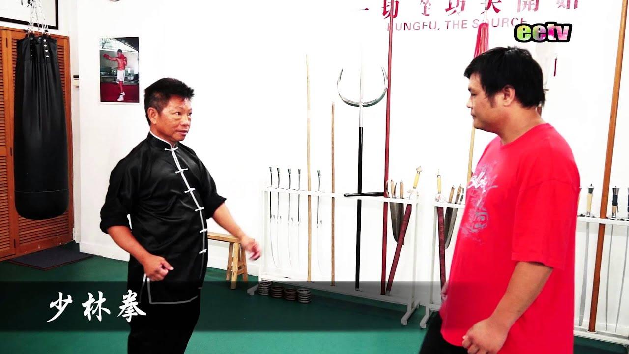 eetv 香港武林Kung Fu Master - YouTube