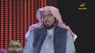 د. عبدالعزيز العسكر ضيف ياهلا المواجهة مع يحيى الأمير