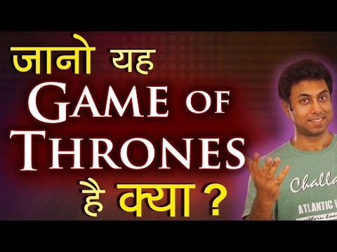 क्या है Game Of Thrones - Hindi Video With Full Explanation to Know What is GoT Till Season 6 - 동영상
