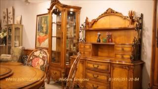 Мебель Бенцони: Комод с надстройкой (Витрина, Буфет) Дакота М18