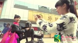 Иньчуань-столица Нинся-хуэйского (дунганского) автономного региона (Китай)