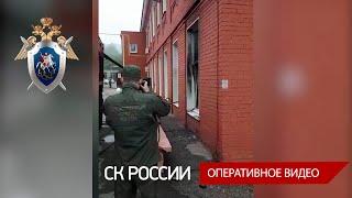В Рязани возбуждено уголовное дело по факту гибели трех человек во время пожара в больнице