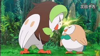 Mr.Who Reviews - Pokemon - Sun And Moon - Episode 97
