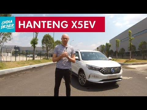 Hanteng X5EV Electric SUV - 350km Range - Coming To Europe Soon!