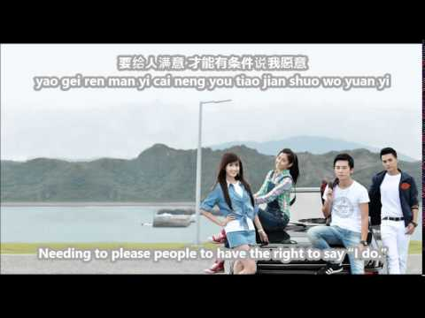 Adrian - Good Morning Hard City [In A Good Way / 我的自由年 OST] (Chi+Pinyin+Eng Sub) HD
