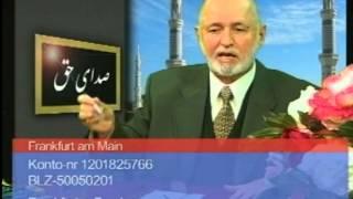 صدای حق باداکتر عبدالستارسیرتSadae Haq with Dr A.Satar Sirat 3