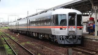 紀勢本線全通60周年記念号 松阪駅発車
