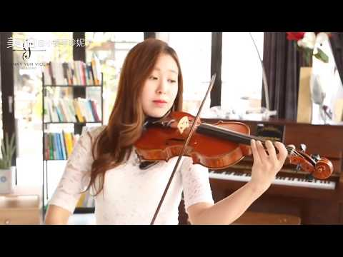 Futari No Kimochi - OST Inuyasha - Violin Jenny Jun