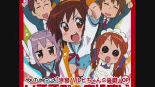 The Melancholy of Haruhi-chan Suzumiya FULL Opening Theme