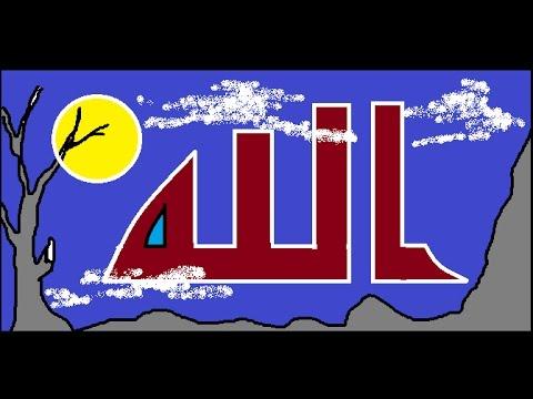 Kaligrafi Allah Khat Khufi Tutorial Paint Youtube