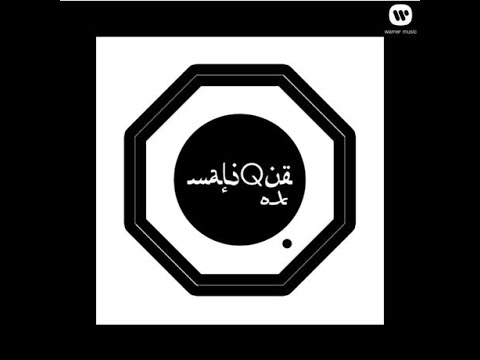 Malique | OK Party - Lirik