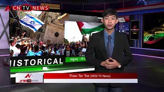 MCN INTERNATIONAL NEWS BULLETIN (22 JAN 2020)