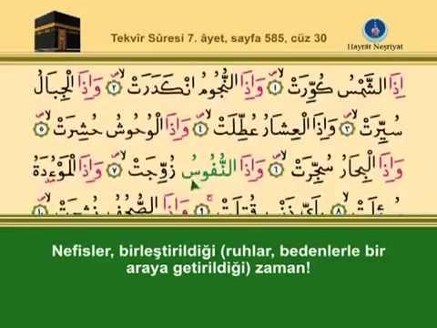 Fatih Çollak - 589.Sayfa - İnşikâk Suresi (14-25) / Bürûc Suresi (1-11)