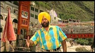 MANIKARAN DI DHARTI [Full Song] Dhan Baba Nanak