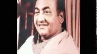 Ae Chand Ki Zebai Mohd Rafi film choti si mulaqat