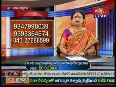 Vijayamargam 03 October 2020