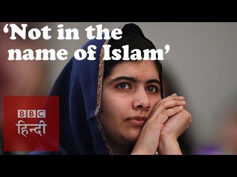 Malala on Islam & terrorism (BBC Hindi)