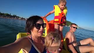 Пляж и развлечения в Архипо Осиповке отпуск на черном море 2018