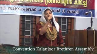 Kalanjoor Convention 04/12/2013 (Day 1 Part 1)