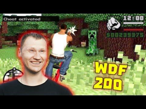 РЕАКЦИЯ на Лютые приколы в играх   WDF 200   ЮБИЛЕЙ 2.0