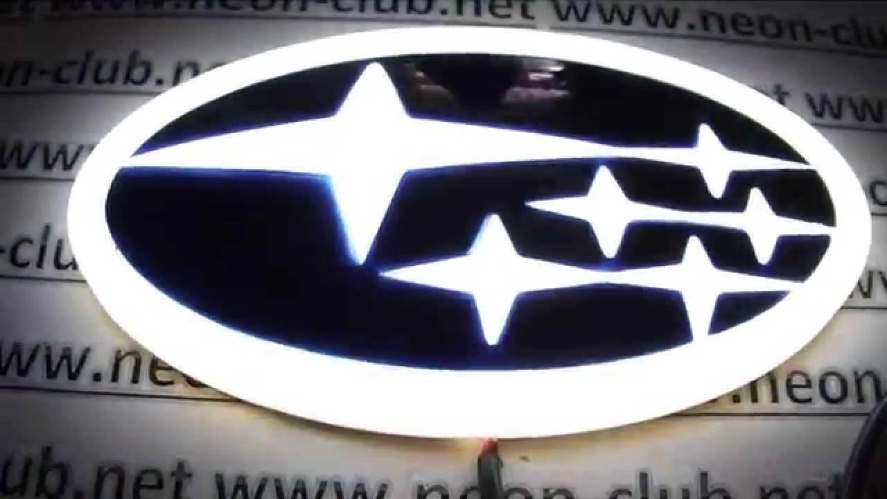 New Subaru Legacy Amp Tribeca Subaru Light Led Driving